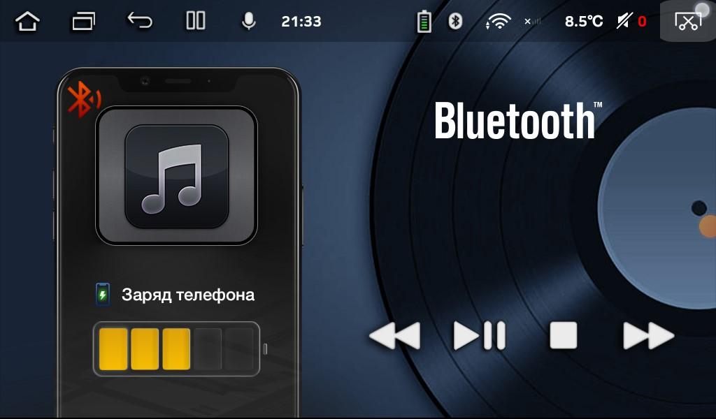 Bluetooth проигрыватель