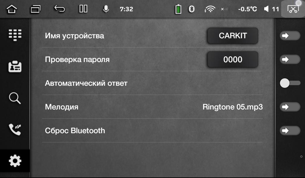 Bluetooth звонилка